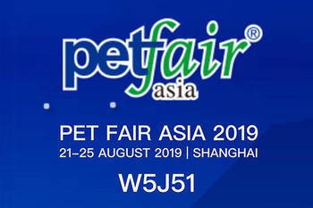 KISSGOORMING Will Attend 2019 Pet Fair Show